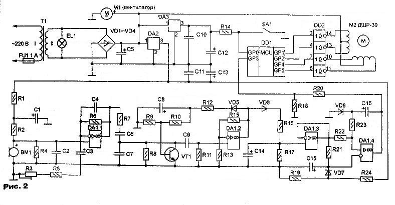 обмотки шагового двигателя